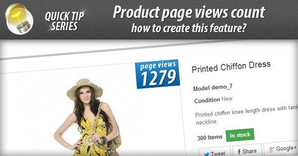 product-page-views-count-prestashop.jpg