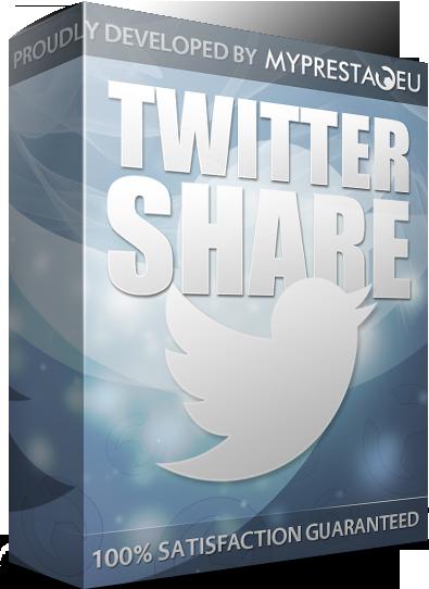 twitter-share-voucher-code-prestashop-bi
